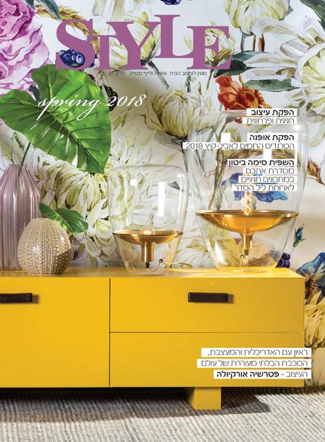 Style Magazine Orna Puritz